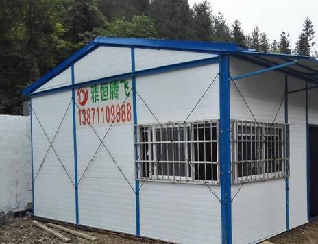 中山活动房案例——中铁十七局集团黔张常铁