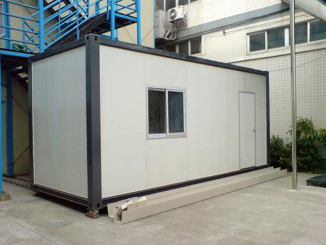 深圳集装箱房